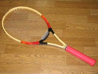 my-racket
